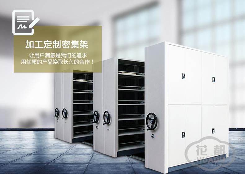 中国档案馆档案柜,不止智能、更是全能!