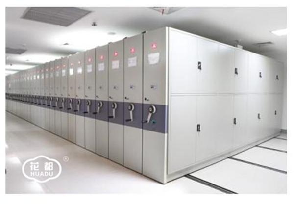 广州移动档案密集架生产厂家