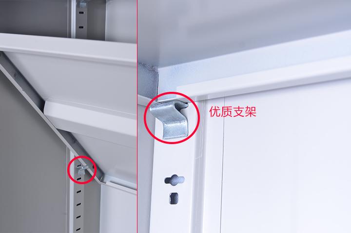 优质的文件柜隔板支架