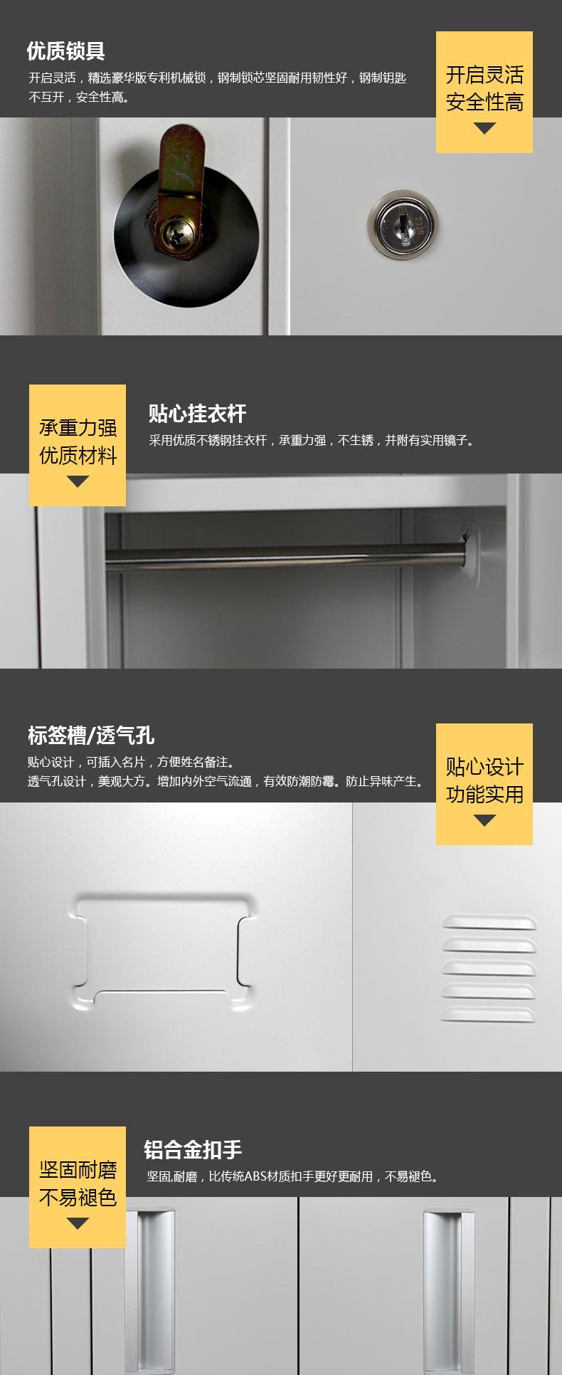 钢制更衣柜